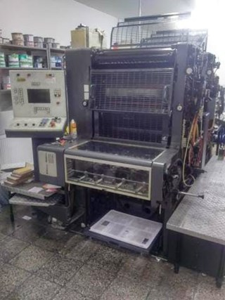 Heidelberg MO-ZP-S Sheet Fed