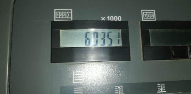 KOMORI   2008  LS 529 LX