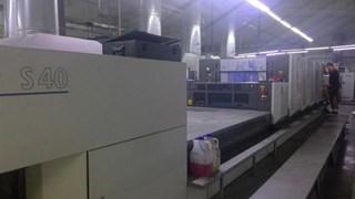 KOMORI LS440 + LX 单张纸胶印机