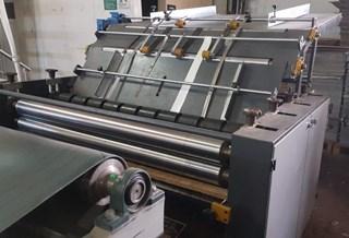 Yutian Shengtian TMB-1600c Laminating and Coating