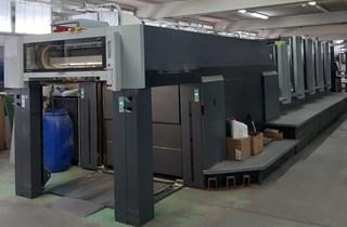 Heidelberg CX 102-4+L(X2) InpressContol Gebrauchte Bogenoffsetmaschinen