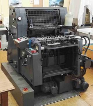 Heidelberg GTO 52 Gebrauchte Bogenoffsetmaschinen