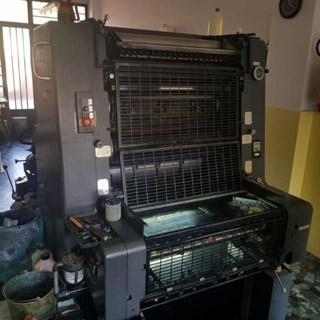Heidelberg MO-E+ (w. N+P) 单张纸胶印机