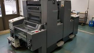 Heidelberg SM 52-2-P+ (w. N+P) Gebrauchte Bogenoffsetmaschinen