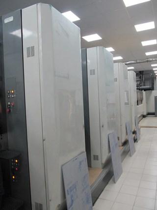 Komori System 38 Akzidenzmaschine