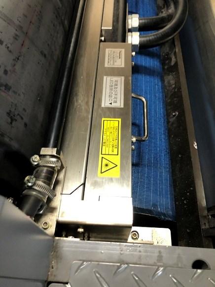 Ryobi 755G XL LED UV