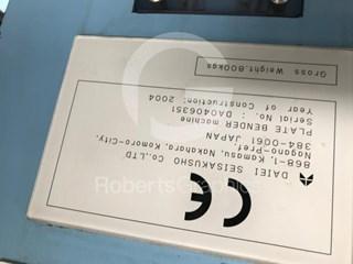 DAIEI SEISAKUSHO CO LTD   MITSUBISHI PLATE BENDER Plate puncher/bender