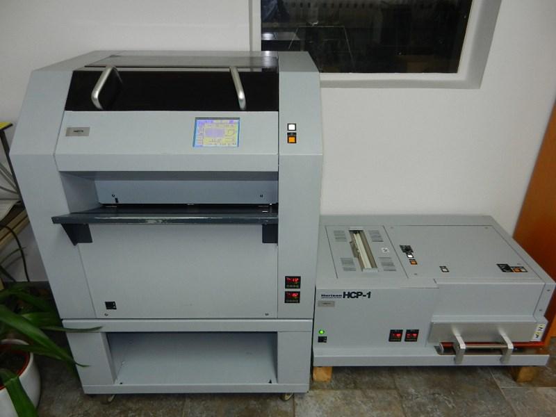 Horizon HCM1/HCP-1